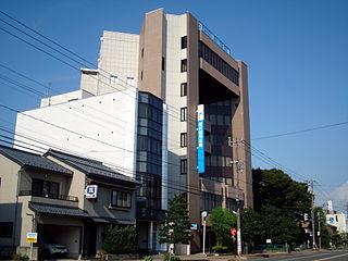 福井信用金庫の本店