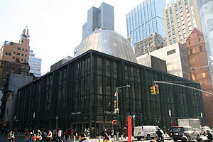 Fulton Street (New York City Subway) - New Fulton Center Building entrance, opened 2014