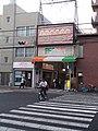 Fuminosato Shoping Road.jpg