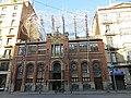 Fundacio Antoni Tapies - panoramio.jpg