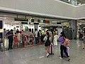 Futian Checkpoint exit gate 31-05-2019.jpg