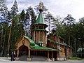 G. Sredneuralsk, Sverdlovskaya oblast' Russia - panoramio - lehaso (1).jpg
