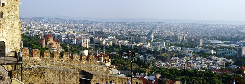 Panorama of the city from Ano Poli.