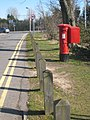 GR post box in North Common Road - geograph.org.uk - 1756704.jpg