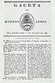 Gaceta de Buenos Aires - Tratado del Pilar.jpg