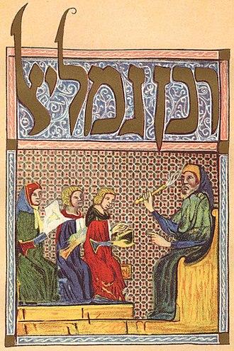 Gamaliel -  Rabban Gamaliel (רבן גמליﭏ)