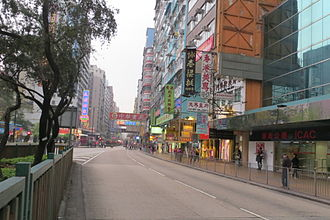 Gascoigne Road - The western end of Gascoigne Road (right), merging into Nathan Road in Yau Ma Tei.
