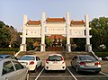 Gate of the cemetery of military personnel Hsinchu.jpg