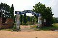 Gateway - Hijli College - Kharagpur - West Midnapore 2015-09-28 4087.JPG