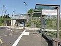 Geispolsheim-gare (Geispolsheim, Bas-Rhin) la gare 02.jpg