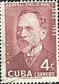 General Emilio Nunez stamp 1955.jpg