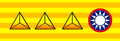 General Special Class rank insignia (Nanjing Government).png