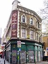George and Dragon, Shoreditch, E2 (2373397809).jpg
