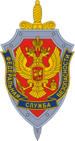 Emblem of the russian FSB, the successor of th...