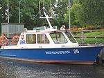 German police boat 03.JPG
