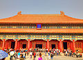 Gfp-beijing-view-of-main-hall-at-forbidden-palace.jpg