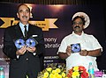 Ghulam Nabi Azad and the Minister of State for Health and Family Welfare, Shri S. Gandhiselvan released the CD, at the inaugural function of ICMR Centenary Celebrations, in New Delhi on November 15, 2010.jpg