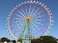 Giant Ferris Wheel (Hitachi Seaside Park).JPG