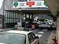 Gibraltar Customs side of the Spain-Gibraltar frontier, Winston Churchill Avenue, Gibraltar.jpg