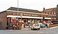 Gillingham (Kent) Station geograph-3884414-by-Ben-Brooksbank.jpg