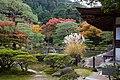 Ginkaku-ji garden (2100060192).jpg