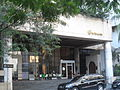 Goethe-Institut Philippines.jpg