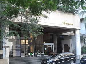 Goethe-Institut - The Goethe-Institut Philippinen in Makati City, Philippines.