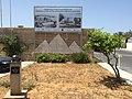 Gozo general hospital 04.jpg