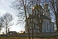 Gródek- cerkiew prawosławna.jpg