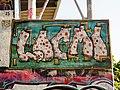 Graffiti op de Amsterdamse brug, brug 54P pic4.JPG
