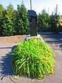 Grave of Shaliapin. Luman Zmiiv Rayon.jpg