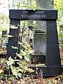 Grave of Warszawski Family - 01.jpg