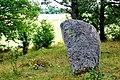 Gravfält Almunge 38-1 Uppland 4.jpg