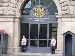 Националната гвардия пред Президентството