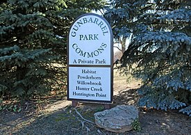 Gunbarrel Commons Park in Gunbarrel.