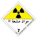 HAZMAT Class 7 Radioactive ar1.PNG