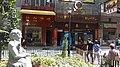 HK 上環 Sheung Wan 香馨里 Heung Hing Lane garden stone sculture 神農氏 Wing Lok Street Sept-2014 RedMi.jpg