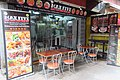 HK 南丫島 Lamma Island 榕樹灣大街 Yung Shue Wan Main Street June 2018 IX2 shop 09.jpg