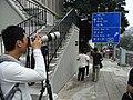 HK 大埔道 292 Tai Po Road 北九龍裁判法院 former North Kowloon Magistracy front traffic sign cameraman visitors April-2012.JPG