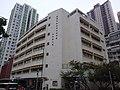 HK 天后 Tin Hau 興發街 Hing Fat Street 銅鑼灣街坊福利促進會白普理大廈 Causeway Bay Kai Fong Welfare Association Advancement Bradbury Building facade January 2019 SSG.jpg