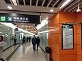 HK 港鐵 MTR 南港島線 South Island Line 利東邨站 Lei Tung Station January 2021 SS2 exit A sign 01.jpg