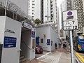 HK 荃灣 Tsuen Wan 荃景圍 Tsuen King Circuit January 2021 SS2 40.jpg