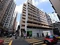 HK 西營盤 Sai Ying Pun 第三街 Third Street October 2019 SS2 04.jpg
