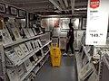 HK 銅鑼灣 CWB 宜家家居 IKEA shop at The Park Lane Hotel basement April 2020 SS2 10.jpg