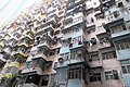HK 鰂魚涌 Quarry Bay 英皇道 King's Road 福昌樓 Fook Cheong Building facade April 2018 IX2 04.jpg