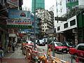 HK Blue Hse Stone Nullah Lane h.jpg