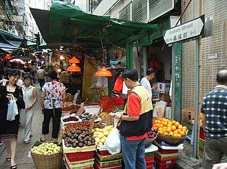 Graham Street - Fruit stalls