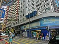 HK Jordan Austin Road view 松山道 Pine Tree Hill Road residential building Mar-2013.JPG