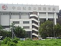 HK KMBus 968 Tour view 東邊街北 Eastern Street North 中山紀念公園體育館 Sun Yat Sen Memorial Park Sports Centre Sept 2016 DSC.jpg