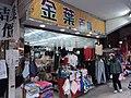 HK Kln City 九龍城 Kowloon City 獅子石道 Lion Rock Road January 2021 SSG 43.jpg